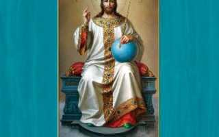 Молитва акафист всемогущему богу