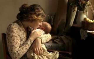 Молитва чтобы успокоить плачь ребенка