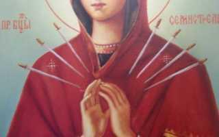 Молитва икона семистрельная ее значение