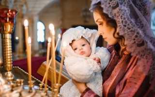 Молитва от глаз для ребенка