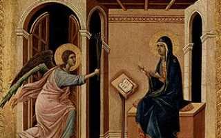 Молитва аве мария на французском языке